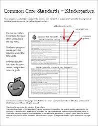 kindergarten progress report template unique common core report card template df4y7 dayanayfreddy business common core report card template fr11