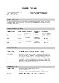 Job Resume Blank Template by Cv Format Pdf File Download