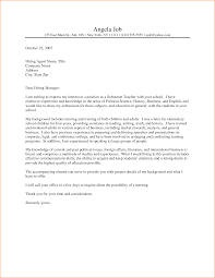pro cover letter for early childhood teachers template with