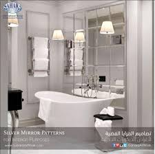 the range bathroom mirrors 84 best mirrors silver gold beveled images on pinterest mirrors