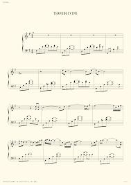 thanksgiving december piano score george winston piano