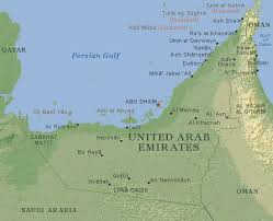 map of the uae nitle arab world project