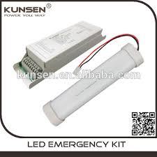 emergency lights with battery backup 12v down light battery backup emergency led lighting conversion kit
