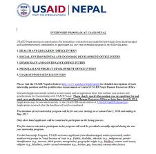 Email For Sending Resume To Hr Usaid Support Services Internship At Usaid Nepal Vacancy