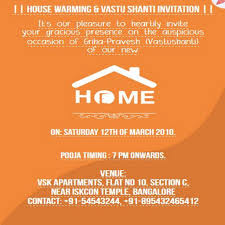 housewarming invites templates virtren com