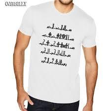 Mean Names Arabic Calligraphy Names Reviews Online Shopping Arabic