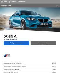 bmw ads facelifted 2018 bmw m2 appears on official website