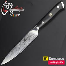 Esee Kitchen Knives Small Paring Knife Promotion Shop For Promotional Small Paring