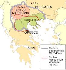 Abbreviated Map Of The United States by Macedonia Naming Dispute Wikipedia