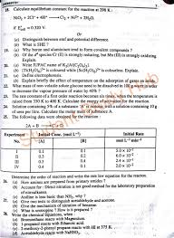 hp board question paper 12th 2017 2018 studychacha