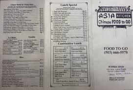 asia kitchen menu asia kitchen portland oregon menu prices restaurant reviews