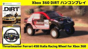 458 italia wheel for xbox 360 4 dirt 1 thrustmaster 458 italia racing wheel for xbox
