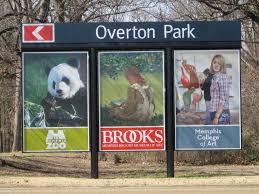 overton park wikipedia