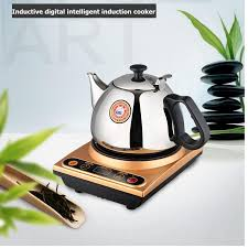 Smallest Induction Cooktop Free Shipping Kamjove A 510 Electromagnetic Tea Stove Teapot