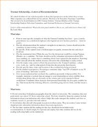 Sample Of Business Recommendation Letter by 12 Sample Recommendation Letter For Student Scholarship