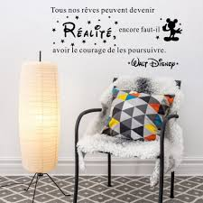 french quotes promotion shop for promotional french quotes on