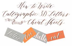 Home Design 3d Cheats How To Write Calligraphic 3d Letters Printable