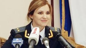 Natalia Poklonskaya Meme - a meme is born natalia poklonskaya hottie