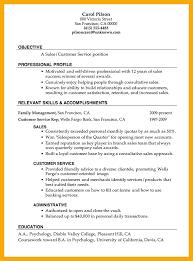Management Analyst Resume Management And Program Analyst Resume Resume Ideas