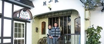 chambre d hote japon minshuku les chambres d hôtes traditionnelles du japon nippon
