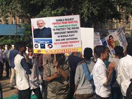 protests against qatar and its support of terrorism in india the