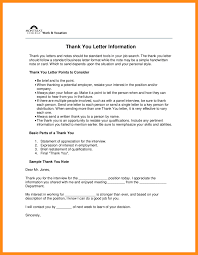 11 employment thank you letter abstract sample