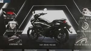 suzuki motorcycle black suzuki intruder 150 launch date price in india specifications