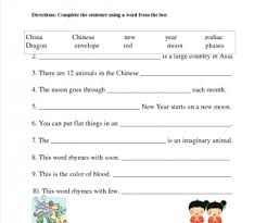 67 free new year worksheets