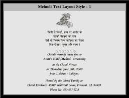 Marriage Invitation Cards In Hindi Invitation Card For Wedding In Hindi Indian Wedding Invitation
