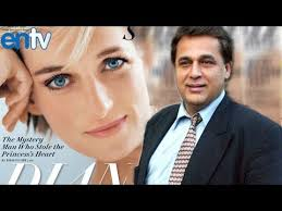 Vanity Fair Diana Vanity Fair Reveals Princess Diana U0027s Lover Haznat Khan Youtube