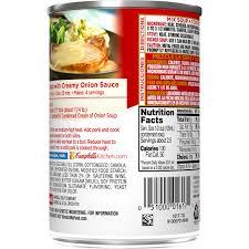 glutamate de sodium cuisine cbell s condensed of soup 10 5 oz walmart com