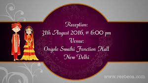 E Wedding Invitation Cards Shubh Vivah Indian Animated Wedding Video Invitation Theme