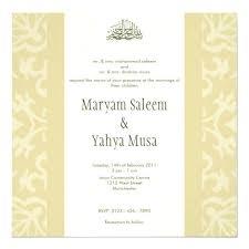 muslim wedding invitations muslim wedding invitations templates wedding invitations muslim