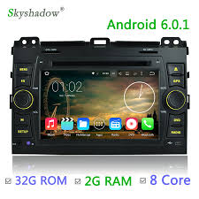 compare prices on toyota prado dvd player online shopping buy low