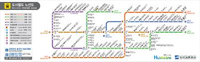 Osaka Subway Map by Busan Subway Map My Blog