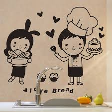 stickers cuisine bakers wall stickers