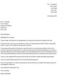 example of cover letter psw