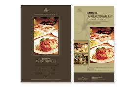 lyc馥 professionnel cuisine 希爾設計有限公司 cl design 台北馥敦飯店