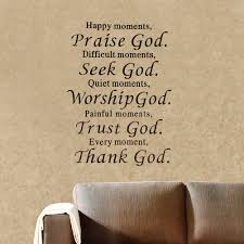 hot happy moment praise god quote diy vinyl wall sticker mural
