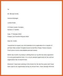 Transfer Request Letter In Bank 9 10 transfer letter leterformat
