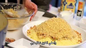 cuisine de choumicha cuisine tv eric leautey beautiful cuisine tv recette choumicha high