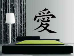 love wall art sticker japanese kanji stunning design mural love wall art sticker japanese kanji stunning design mural decal