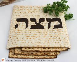 new passover matzah cover pattern sew