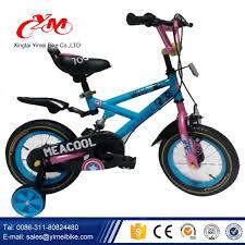 siege pour velo vélo siège avec dossier enfant vélo siège enfants vélo prix