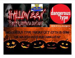Wild Cat Halloween Costume Dangerous Type Wildcat Halloween Party Costume Contest