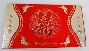 Asian Wedding Invitation Wedding Invitation Packed 10pcs Bag Iv 1 Chan U0027s Silk Flowers Inc