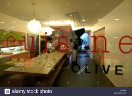 cours de cuisine ducasse kitchen classroom in ecole de cuisine alain ducasse alain ducasse