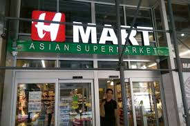 popular korean market h mart announces second manhattan location