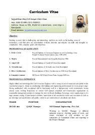 Resume Format For Diploma In Civil Engineering Cv Site Engineer Civil