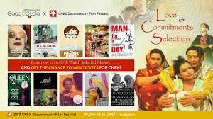 gagaoolala lgbtq movies online